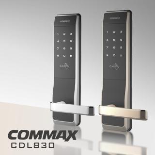 【COMMAX 康邁世】康邁世 CDL811 指紋 卡片 密碼 鑰匙 推拉式電子鎖 銀色(電子鎖 耶魯  三星 指紋鎖)