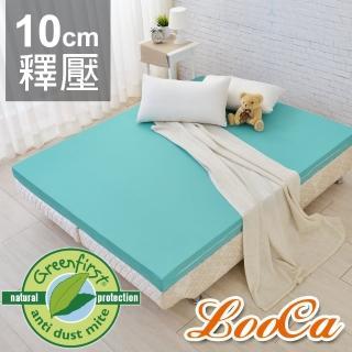 【法國防蹣防蚊技術】LooCa頂級10cm防蚊+防蹣+超透氣記憶床墊(加大6尺-Greenfirst系列)