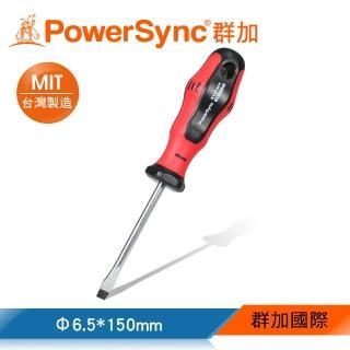 【PowerSync 群加】一字螺絲起子Φ6.5x150mm(WHM-004)