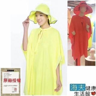 【海夫健康生活館】HOII授權 SunSoul后益 小V領傘狀飛行上衣 斗篷罩衫