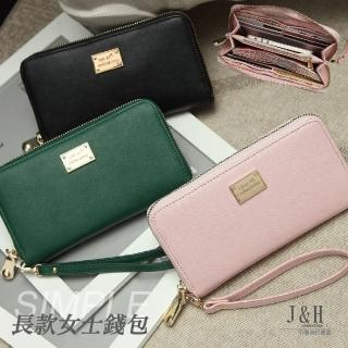 【J&H collection】韓版實用女士拉鏈長款皮夾(粉紅色 / 綠色 / 黑色)