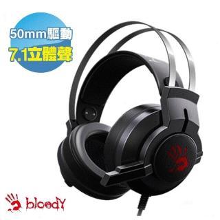 【A4 Bloody】G437炫光電競遊戲耳機(7.1 虛擬聲道)