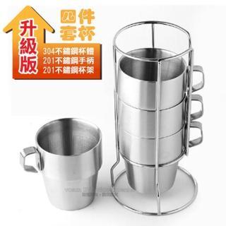 【VOSUN】正 食品級 304 升級版 加厚雙層不鏽鋼保溫保冰杯套裝組_4入附杯架/網袋(VO-6505)