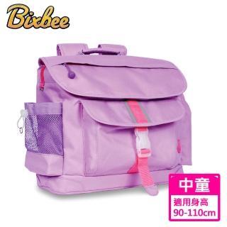 【美國Bixbee】經典系列薰衣草紫中童輕量舒壓背書包