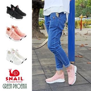【SNAIL 蝸牛】運動風軟膠片舒適彈性鬆緊休閒鞋(白色、黑色、粉紅色)