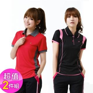 【遊遍天下】二件組  台灣製女款抗UV吸濕排汗機能POLO衫(M-3L)