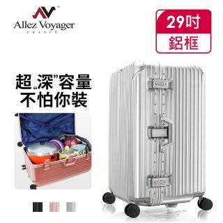 【奧莉薇閣】29吋行李箱PC鋁框旅行箱 Sport運動版(胖胖箱)