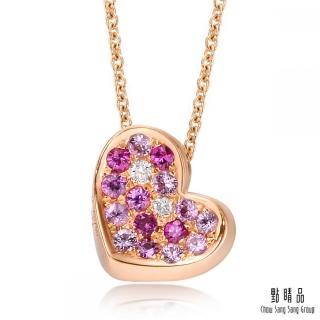 【點睛品】微甜愛心18K金彩色寶石鑽石項鍊