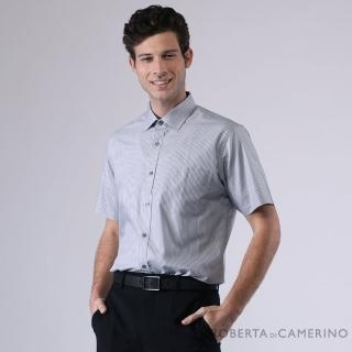 【ROBERTA 諾貝達】台灣製 合身版 嚴選穿搭 條紋優雅短袖襯衫(灰色)