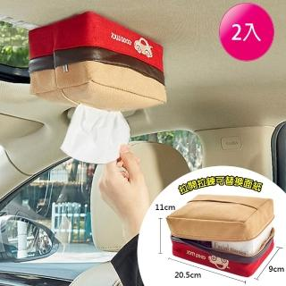 【VENCEDOR】車用吸頂紙巾盒/衛生紙盒(2入)