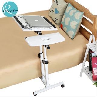 【VENCEDOR】床邊可升降360度旋轉雙桿電腦桌/懶人桌(一入組)