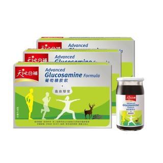 【天地合補】葡萄糖胺飲禮盒60ml*30入*3盒