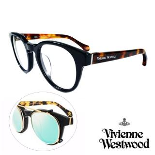【Vivienne Westwood】英國薇薇安魏斯伍德 2in1 眼鏡(紅琥珀 VW861M02// 限定版)