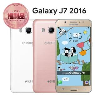 【SAMSUNG 三星】福利品 Galaxy J7 2016 5.5吋 八核心 智慧型手機(J710_加贈玻璃貼)
