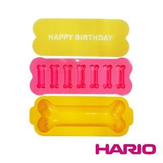 【HARIO】寵物專用手工點心模型組(POK-1)