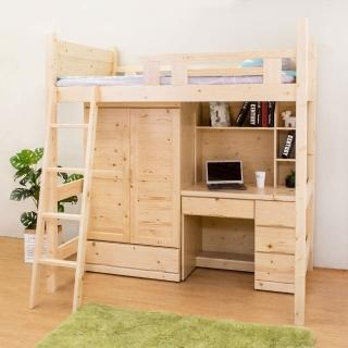【Bernice】松木多功能雙層/高層床組(床架+書桌+衣櫃)