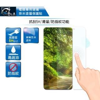【D&A】ASUS ZenFone 5 / 2018版 ZE620KL電競專用5H螢幕保護貼(NEW AS玻璃奈米)
