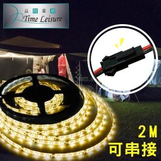 【Time Leisure 品閒】可串接 USB戶外露營LED黏貼燈條2M(黃光)