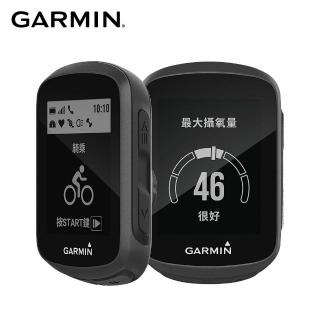 【GARMIN】Edge 130 自行車衛星導航