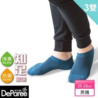 【蒂巴蕾】知足嚴選抗菌消臭棉襪-男船襪(3入)