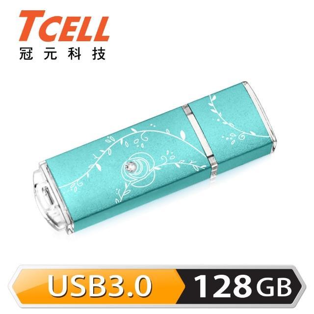 【TCELL 冠元】USB3.0 128GB 絢麗粉彩隨身碟(Tiffany藍)