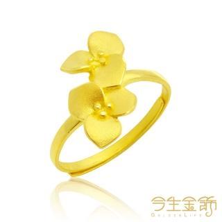 【今生金飾】花語蝶情戒指(純黃金戒指)