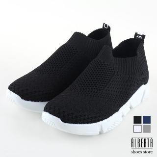 【Alberta】純色百搭編織跟高2.5cm休閒鞋懶人鞋