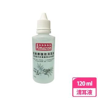 【Amazon 愛美康】清耳液120ml