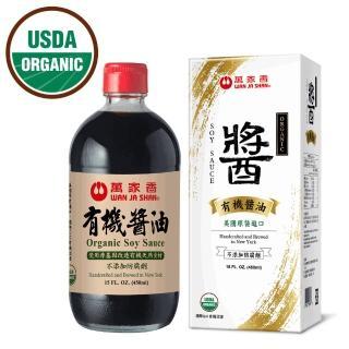 【萬家香】有機醬油(450ml)