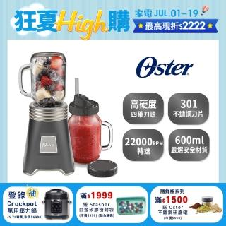 【登錄抽Dyson吹風機】美國Oster Ball Mason Jar隨鮮瓶果汁機(曜石灰)
