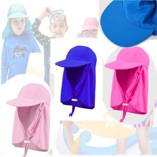 【Biki 比基尼妮】兒童帽防曬遮陽遮脖帽海邊帽子(可選色)