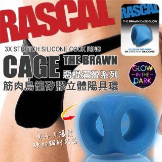 【RASCAL】惡棍滿盈系列 筋肉鳥籠矽膠立體陽具環 The Brawn Cage 夜光藍(立體 3D屌環)