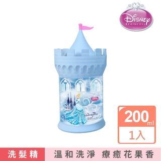 【Disney 迪士尼】Princess Cinderella 灰姑娘香氛洗髮精(200ml)
