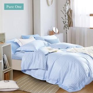 【Pure One】TENCEL 天絲 採用3M吸溼排汗專利-鋪棉兩用被床包組(綜合賣場 送收納六件組)