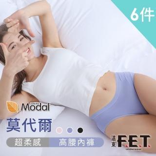 【遠東FET】莫代爾超柔感女款內褲(6件組)