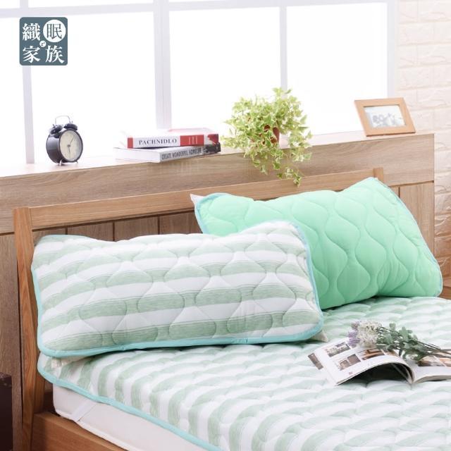 【織眠家族】超涼感纖維針織枕頭保潔墊(條紋綠)/