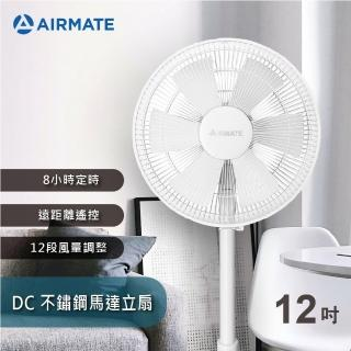 【AIRMATE 艾美特】12吋DC工藝遙控立地電扇FS30002R