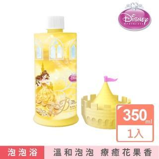 【Disney 迪士尼】Princess Belle 美女與野獸香氛泡泡浴(350ml)
