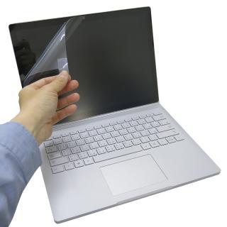 【Ezstick】Microsoft Surface Book 2 13吋 靜電式筆電LCD液晶螢幕貼(可選鏡面或霧面)