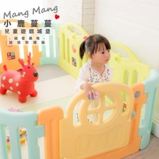 【Mang Mang 小鹿蔓蔓】兒童遊戲圍欄+折疊地墊(秘密基地 加倍防護版)