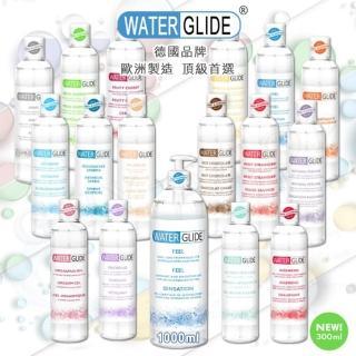 【德國 Water Glide】純淨自然水性潤滑液300ML共8款(歐洲合格認證CE標章)