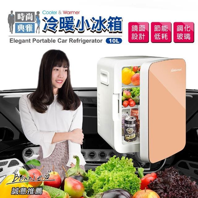 電冰箱唔OK專呃中國人