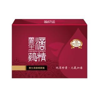 【Beauty小舖】滴雞精膠囊X2(全球專利技術)