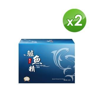 【Beauty小舖】鱸魚精膠囊X2(90粒/盒)
