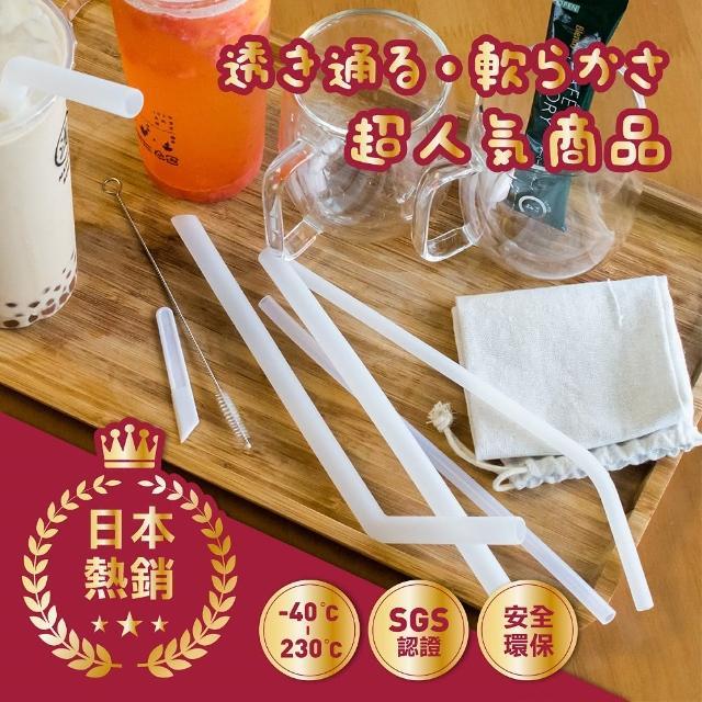 環保吸管材質