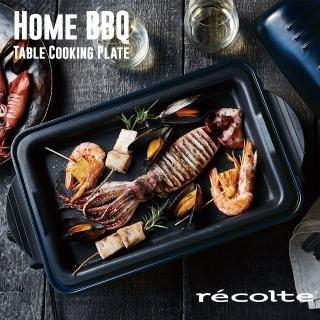 【recolte 麗克特 超值獨享組】Home BBQ(電燒烤盤 海軍藍)+Home BBQ電烤盤(專用陶瓷深鍋+蒸盤)