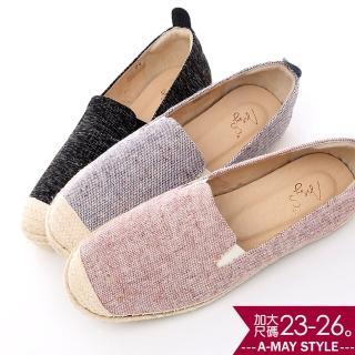 【Amay Style 艾美時尚】懶人鞋-MIT草編拼接帆布休閒鞋(藍.預購)