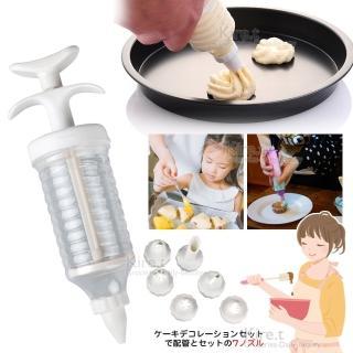 【kiret】擠奶油器 擠花器 裱花花嘴7款(花嘴器 花嘴瓶 擠花筒 擠壓桶 擠奶油花的必備品)