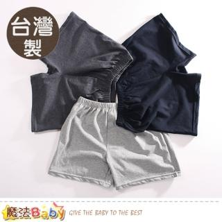 【魔法Baby】青少年內褲 二件一組 台灣製精梳純棉中大男童平口內褲(k50775)