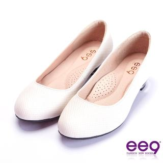 【ee9】芯滿益足通勤私藏簡約百搭素面跟鞋 白色(跟鞋)